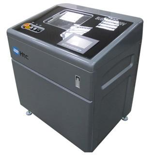 Centrifugal Vacuum Mixer